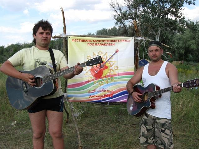 купить рок под для рыбалки украина